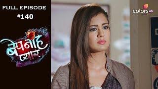 Bepanah Pyaar Full Episode 140 With English Subtitles MP3