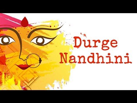 Navratri Bhajan: Durge Nandhini | A Devi Bhajan by Vikram Hazra, Art of Living