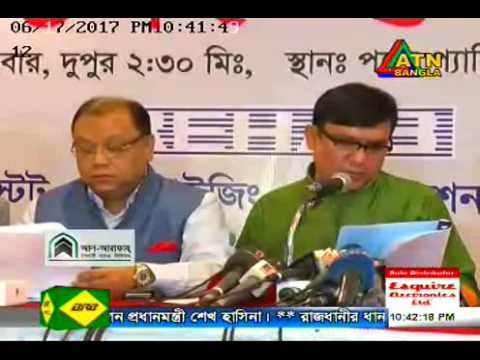 Rehab TV Clip Press Conference  - ATN - 17-6-17