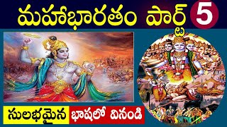 Kurukshetram The Conclusion Telugu Full Movie Part 2 || Mahabharatam || Real Mysteries Prashanth