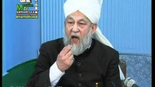 English Darsul Quran 4th February 1995 - Surah Aale-Imraan verses 180-183 - Islam Ahmadiyya