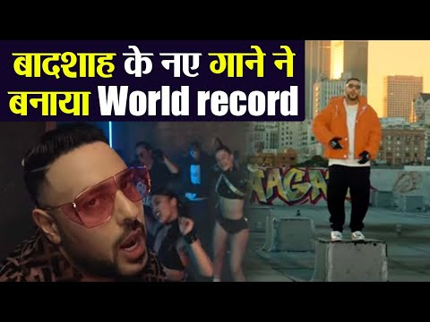 Badshah Becomes First Indian Artist To Create World Record With His New Song Paagal   FilmiBeat