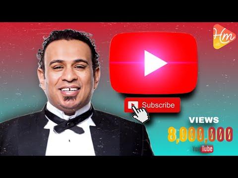 محمود الليثي - اغنية موال المال || جديد و حصري على هاي ميكس 2017