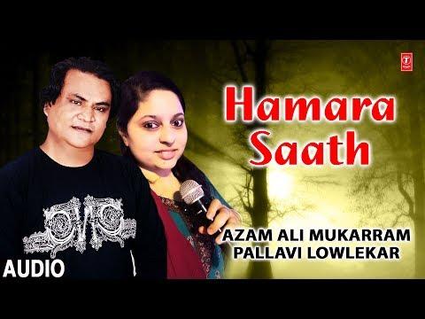 Hamara Saath Latest Audio Full Track | Azam Ali Mukarram, Pallavi Lowlekar
