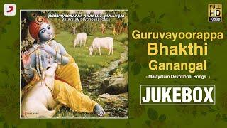 Guruvayoorappa Bhakthi Ganangal - Jukebox | Malayalam Devotional Songs