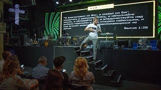 Евгений Пересветов | «Отношения с Богом - Жертва»