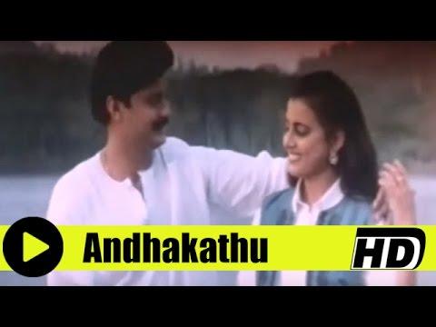 Telugu Song | Andhakathu | Manthra Sakthi | Jagadish, Vinaya Prasad, Mamatha