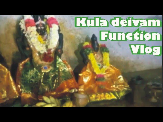 kula deivam function vlog | pachai mariyamman temple