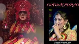 Chowk Purao # Beautiful Bhajan # Singer Prachi Jain Official