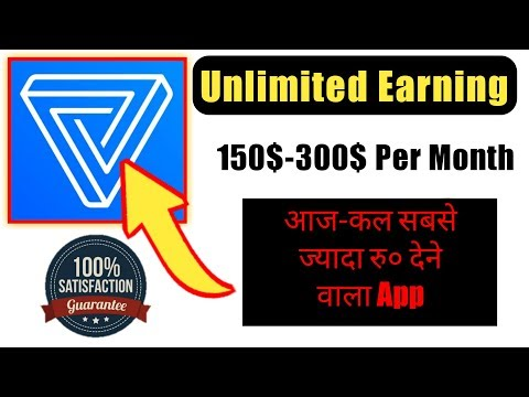 10$-20$ Pivot App Daily Earning | Unlimited trick | Unlimited Earning App  ||