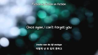 Cover images BEAST- Fiction lyrics [Eng. | Rom. | Han.]