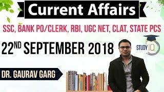 September 2018 Current Affairs in English 22 September 2018 for SSC/Bank/RBI/NET/PCS/Clerk/KVS/CTET