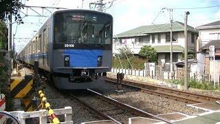 西武新宿線20000系20106F急行拝島行き 野方-都立家政の踏切にて