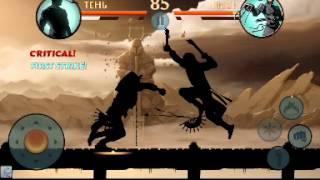 Прохождение - Врата теней -Shadow Fight 2 #1