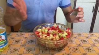 Как перемешивать салат, мастер класс от шефа