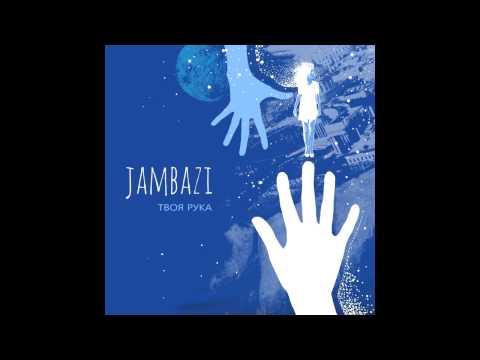 Клип Jambazi - Твоя Рука