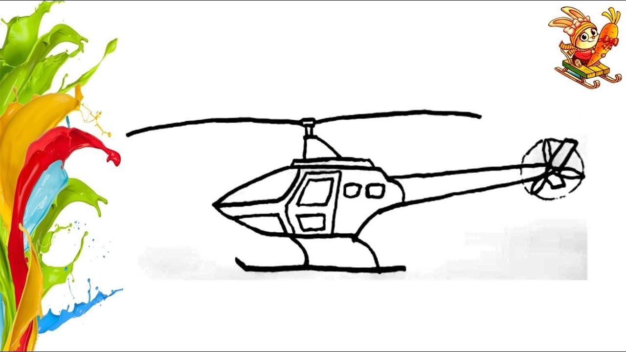 Раскраска для детей. Как нарисовать вертолет. Учим цвета ...