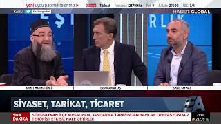 Cübbeli Ahmet Hocayı Cezaevinde Hangi Siyasiler Ziyaret Etti?