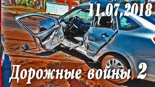 Обзор аварий. Дорожные войны 2 за 11.07.2018