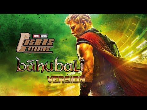 Thor in bahubali version mashup | stone heart | new born avenger | mix | tamil