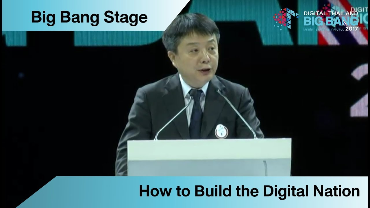 How to Build the Digital Nation