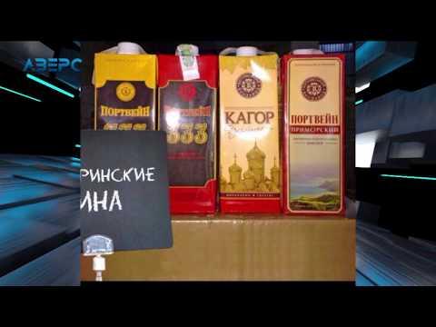 ТРК Аверс: Узаконений фальсифікат  В депутата Нестерука виявили нові марки алкоголю з фальшивими акцизами