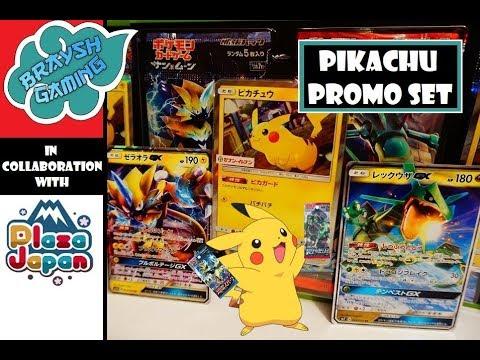 Plaza Japan Week 7 Eleven Pikachu Promo Sets Youtube