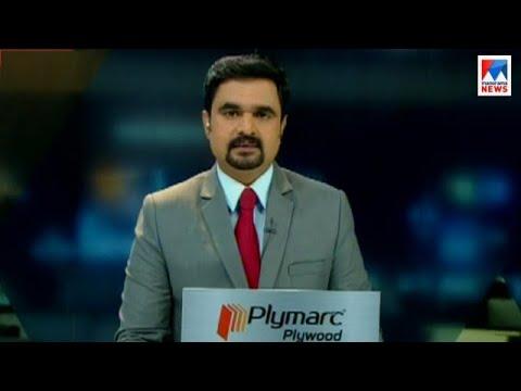 സന്ധ്യാ വാർത്ത | 6 P M News | News Anchor - Ayyappadas | April 16, 2018