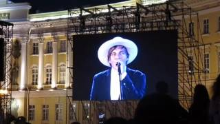 Мумий Тролль - Невеста, Алые Паруса 2017, Санкт-Петербург Дворцовая площадь