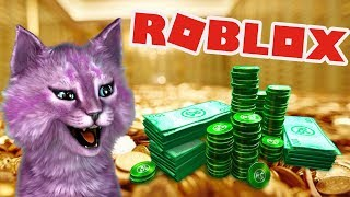 ОТКРЫЛА СВОЙ БАНК В РОБЛОКС! Я ТЕПЕРЬ БОГАТА! roblox Bank Tycoon