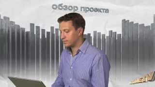 Обзор проекта GMT Invest  Интервью с руководителем, надёжность и перспективы развития проекта