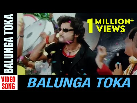 Balunga Toka Odia Movie || Balunga Toka | Video Song | Anubhav Mohanty, Barsha Priyadarshini