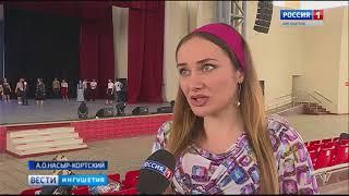 Телеканал «Россия 1  Ингушетия» готовится к проведению очередной церемонии вручения премии