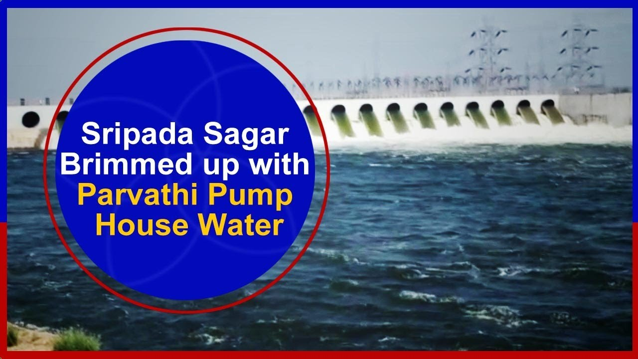 Sripada Sagar Brimmed up with Parvathi Pump House Water | MEIL | Best Projects In India