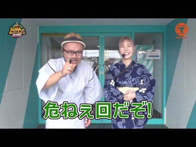 めぐぅの動画