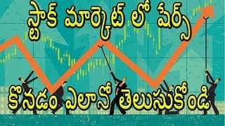 How To Buy Shares In Stock Market- Telugu