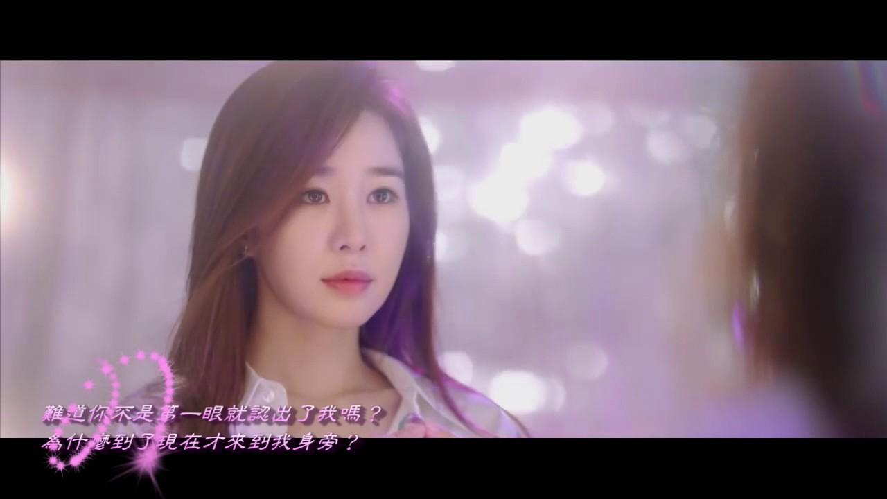 [中字] Soyou (소유) - I Miss You (鬼怪 OST) - YouTube