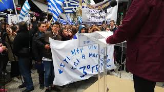 Μαθητική συγκέντρωση στην Φλωρινα ενάντια στην Συμφωνία των Πρεσπών