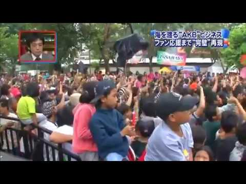 JKT48 on Fuji Tv 20120610 (Full Segments)