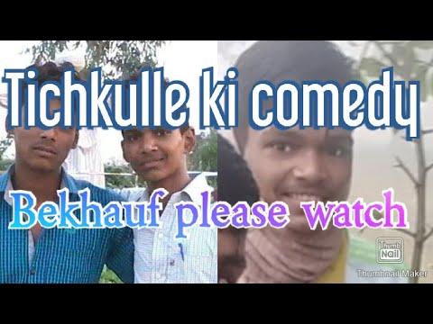 Tichkule ka Pankha kharab from khatta mittha movie - YouTube