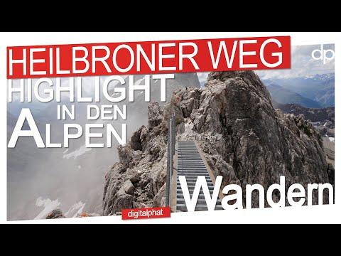 Heilbronner Weg - Highlight in den Allgäuer Alpen