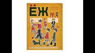 детские журналы 2 класс презентация