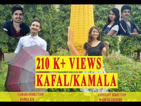 Kafal/Kamla- Almoda ft. Zanak Tamrakar Nepali Cover Video By AFUians,