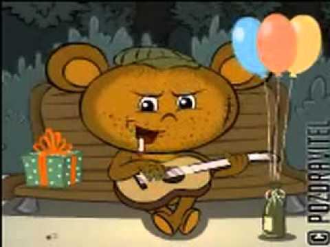 Стихи и поздравления с Днем рождения для детей