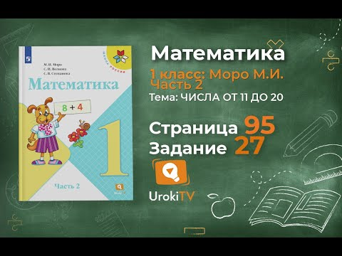 учебник математики мерзляк 5 класс скачать