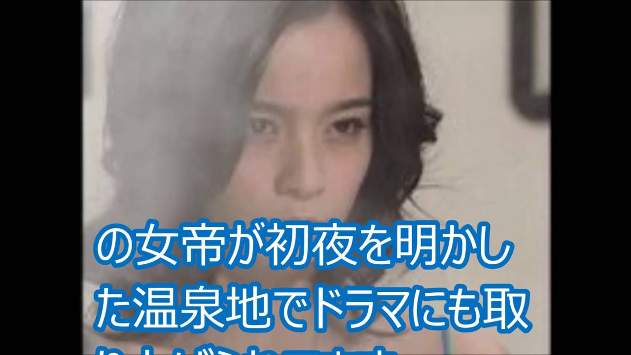 有馬温泉 関西奥座敷 日本三古湯...