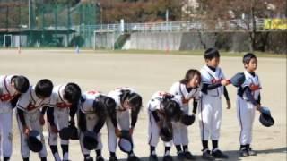 木次野球スポ少