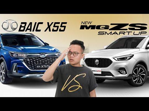 MG ZS vs Baic X55: Tàu chính hãng hay Tàu nhập tư nhân?