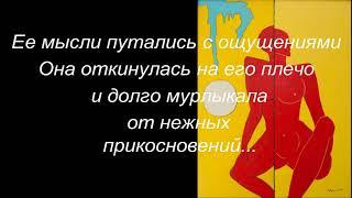 Буктрейлер  к моей книге под псевдонимом С. Окулич - Казарина