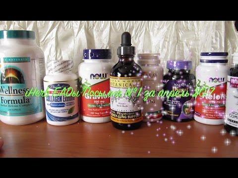 Клизмы для очищения кишечника (9 рецептов, отзывы)